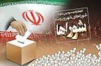 اعلام جزئیات و نحوه ثبت نام داوطلبان شوراهای اسلامی شهر از سوی ستاد انتخابات شهرستان ایذه