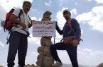 مسیر یابی و مشخص کردن ارتفاع قله گره اسپید از قله های ارتفاعات منگشت توسط گروه کوهنوردی چویل